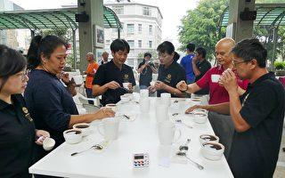 魚池辦分享會 推廣日月潭精品咖啡