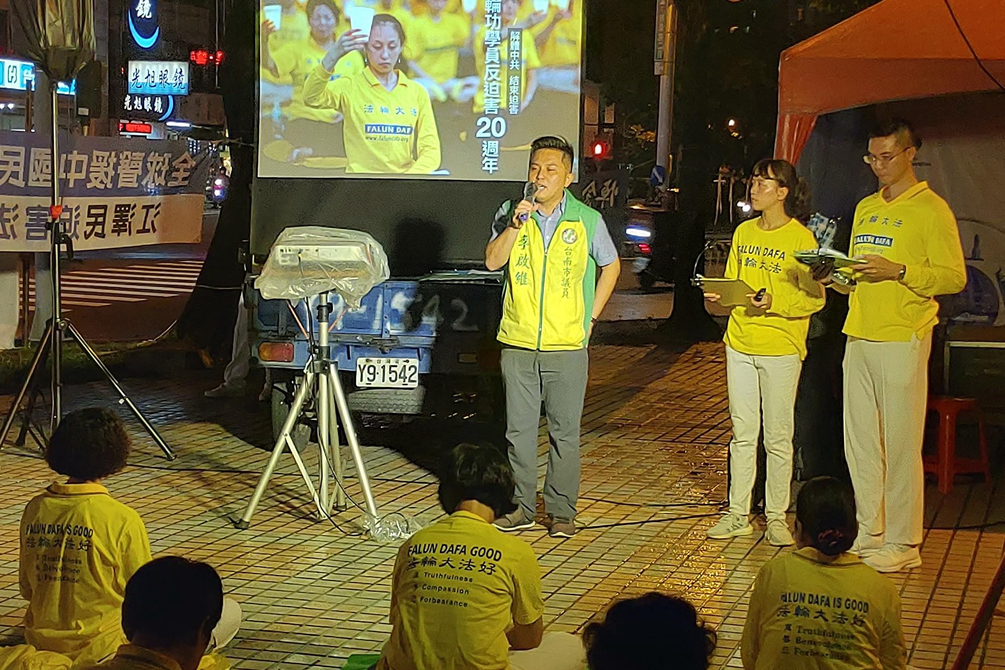 台南市議員李啟維(中)譴責中共迫害法輪功。(賴友容/大紀元)