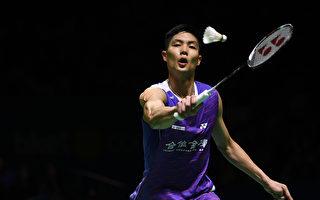 台湾男单第一人!周天成印尼羽球赛夺冠