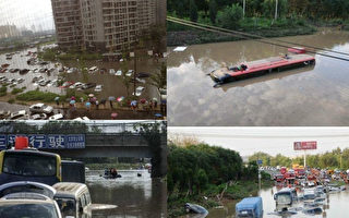 """雨季总""""看海"""" 大陆每年超百座城市内涝"""