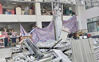 數百人闖村強拆 福建國道兩邊民房成廢墟