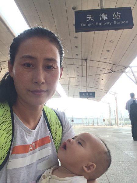 2016年5月,抱著女兒去天津找丈夫的原珊珊。(原珊珊提供)