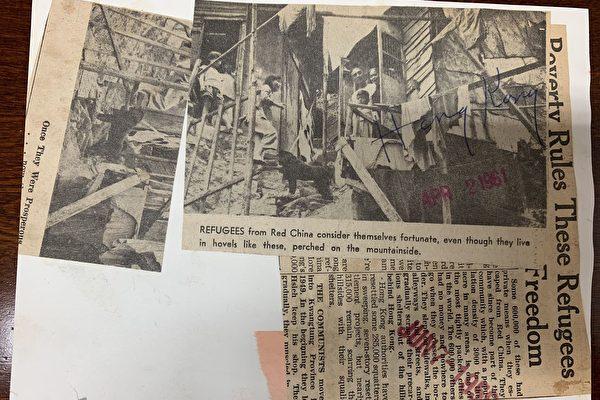 反送中 老僑憶舊:紐約僑界與逃港者淵源