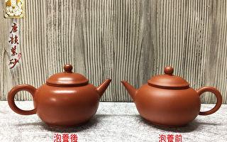 紫砂携茶而美 如何鉴别紫砂壶?