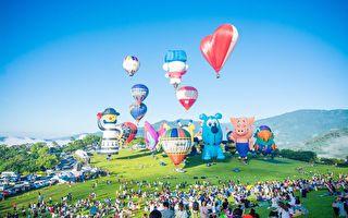 女兒向失憶母親告白 感動熱氣球會場數千觀眾