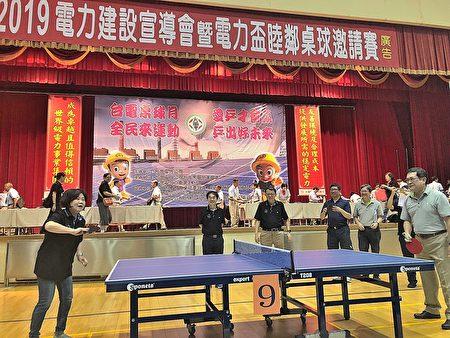 勞動部部長許銘春、台電公司董事長楊偉甫兩人於桌球上切搓球技