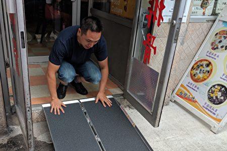 在華埠宰也街經營中餐館的老闆表示,如果有坐輪椅的殘疾客人按門鈴,他們就會鋪設斜坡幫助客人進入餐廳。