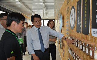屏东县民公园再添新亮点 老糖厂化身农工循环基地