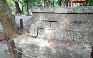 市定古蹟第一代神社遺址修復啟動