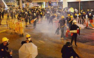 港澳辦發布會 專家解讀中共對香港真實意圖