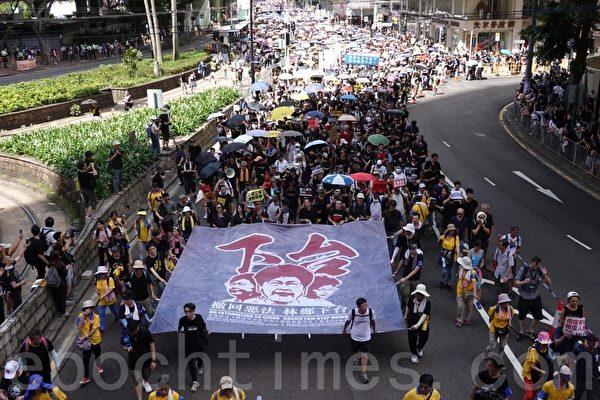 香港七一大遊行 柯文哲隔海喊「加油」