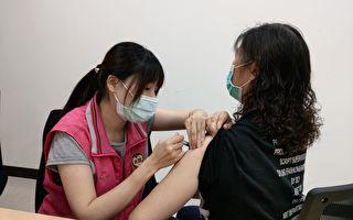 桃园新增1名麻疹确诊个案  鼓励施打MMR疫苗