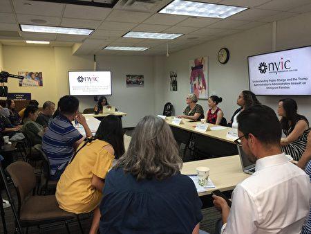 7月29日「紐約移民聯盟」發布「公共負擔」政策信息發布會。