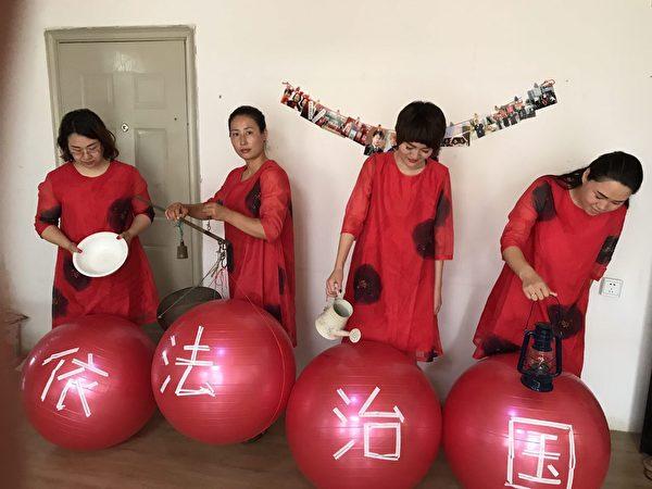 2016年夏天,原珊珊與「709」家屬姐妹搞「維權找爸爸」活動。(作者提供)