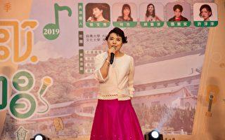 「民歌新唱」聲樂家簡文秀在中山樓開唱