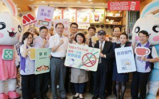 7月1日起内用禁供塑胶吸管 举手之劳做环保