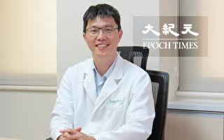 內視鏡手術縮短婦女腫瘤福音住院和復原時間