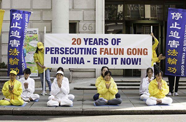 7月20日上午,英國部份法輪功學員聚集在倫敦中國大使館前靜坐。(冠奇/大紀元)