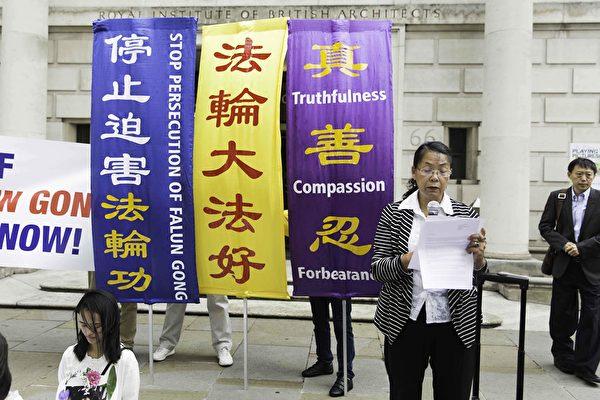 7月20日上午,遊行開始前,英國法輪大法協會代表張凌女士進行現場發言。(冠奇/大紀元)