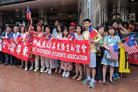 北美臺灣屏東鄉親會、中華民國美東僑生聯誼會及僑胞們歡迎蔡英文總統蒞臨紐約。