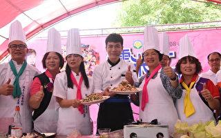 歌手陳隨意做美食 行銷彰化糯米食品