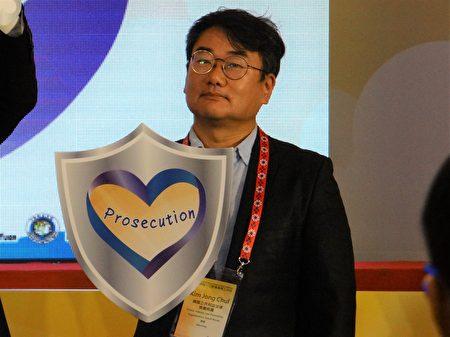 榮獲美國第一千金伊凡卡川普(Ivanka Trump)頒贈2018年打擊人口販運英雄獎得主-韓國律師金鐘哲(Mr. Kim ,Jong Chul),受邀來臺分享韓國防制勞力剝削經驗。