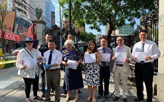 法拉盛商改区 夏季强力清洁街道启动