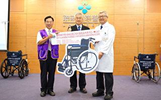 國際獅子會捐贈輪椅 化愛心為行動