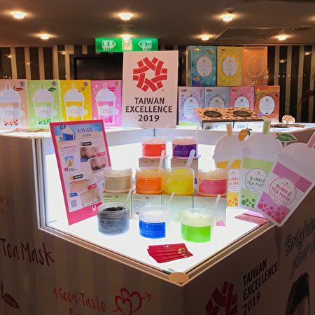外貿協會16日舉行國際記者會,推廣台灣自有美妝產品。
