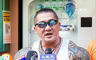 譙吳宗憲案 館長接受法官提議緩刑 捐款不罵吳
