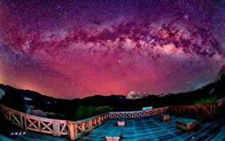 阿里山銀河行星季天文營 報名7/8開跑
