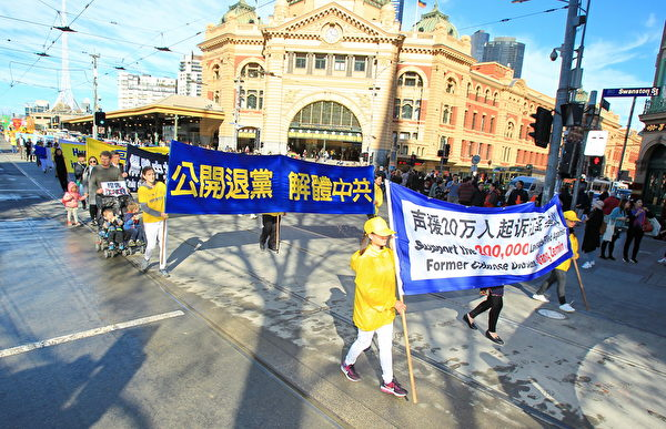 Falun Dafa parade Melbourne 2019