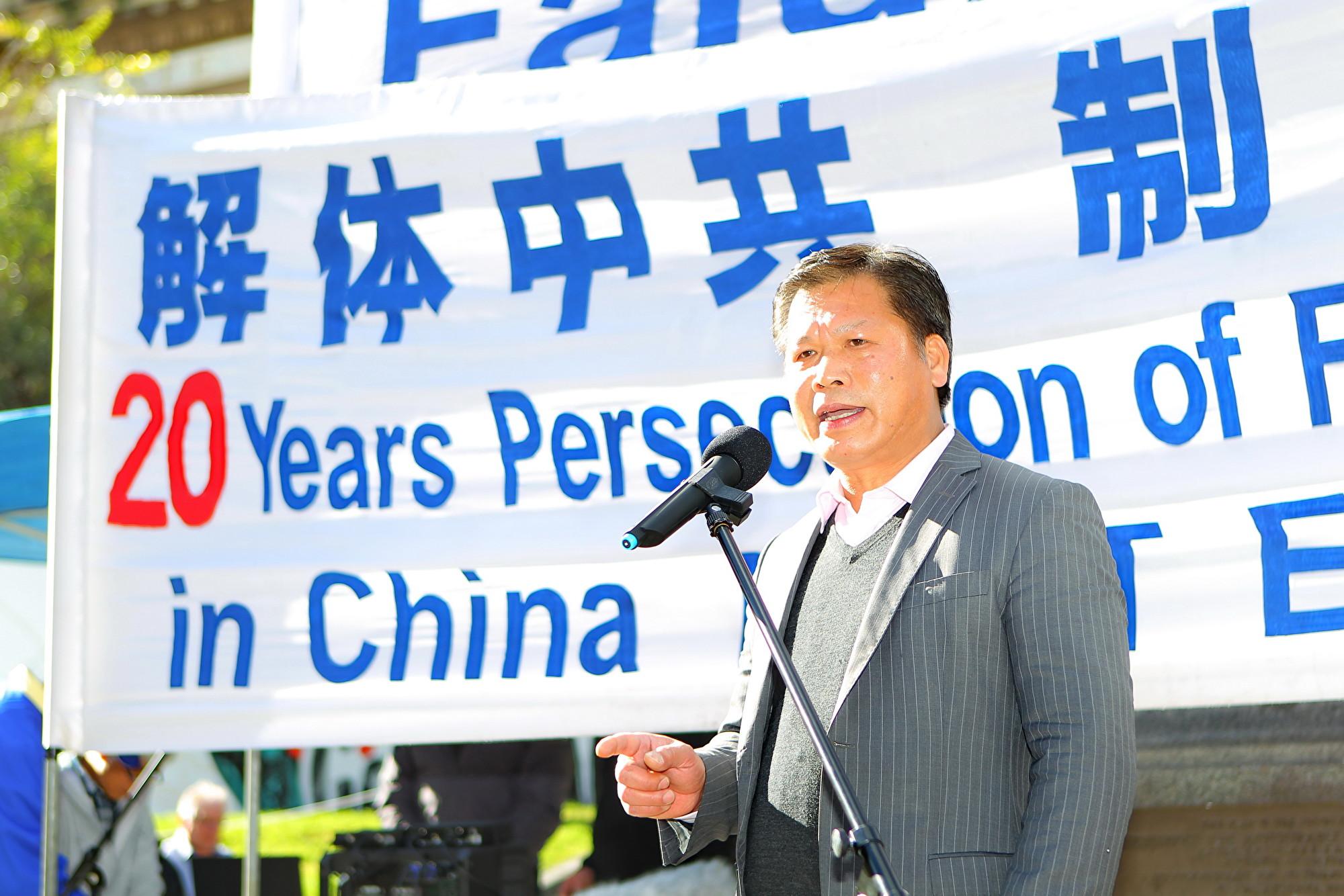 墨爾本《天安門時報》主編阮傑勸告所有華人:「今天對法輪功受迫害、對中國大陸任何不公不義保持沉默,總有一天,中共罪惡的作為會輪到你頭上。」(陳明/大紀元)