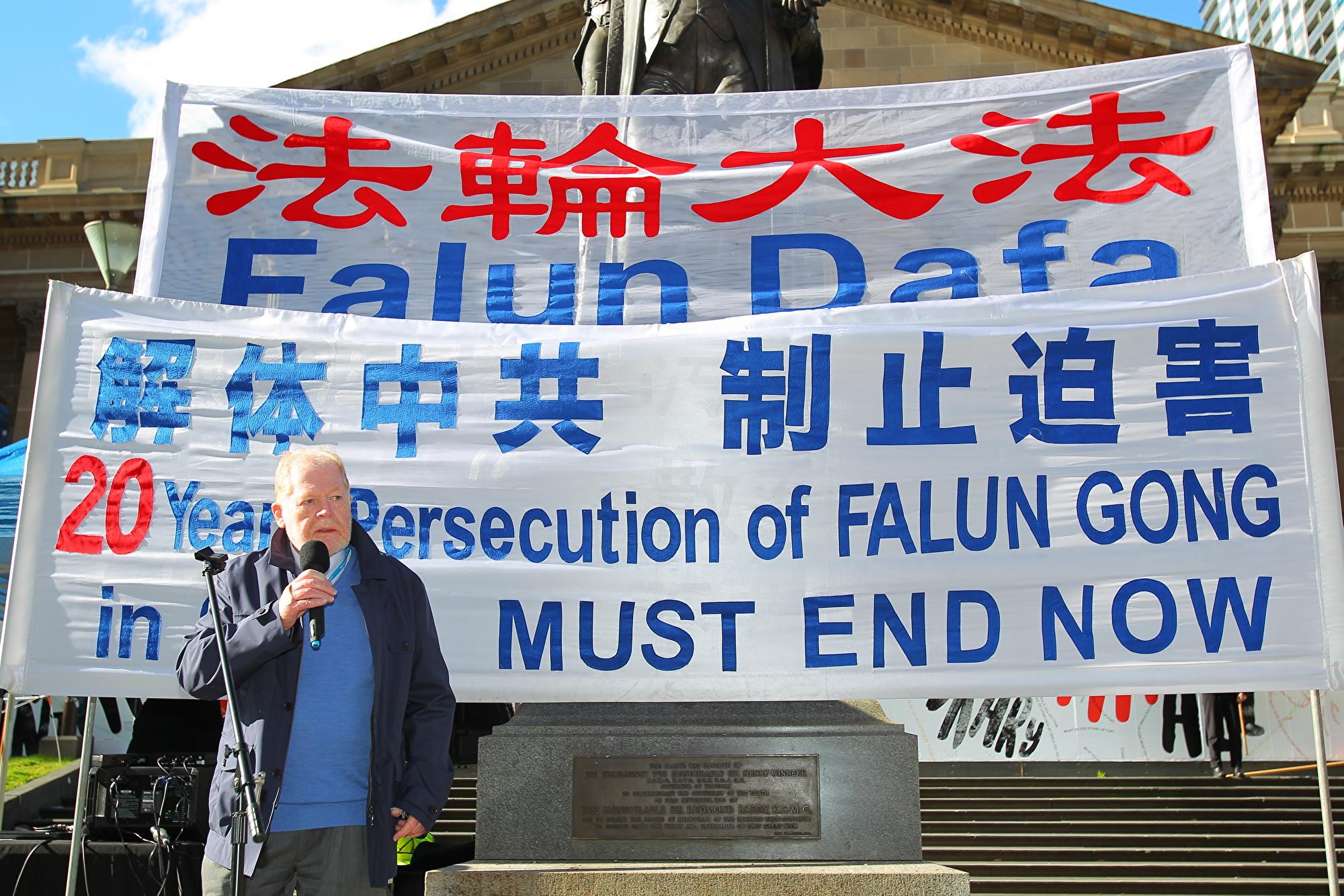 澳洲自由黨資深黨員、前資深治安法官安德魯‧布殊(Andrew Bush)(JP)呼籲每一個澳洲人站出來反對這場邪惡迫害。(陳明/大紀元)