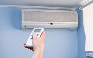 冷氣省電必學六技巧 夏日也能省荷包
