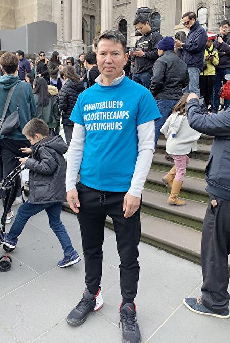 2019年7月28日,澳港聯在墨爾本議會大廈前再次舉辦集會,聲援香港數百萬民眾「反送中」 。圖為維州維吾爾族社區主席Alim Osman。(Rebel Jom/大紀元)