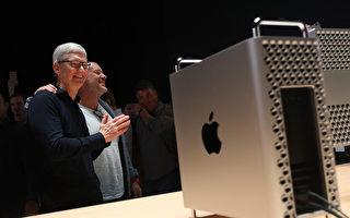 苹果希望在美国生产Mac Pro电脑