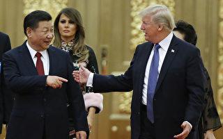 川普:中国经济恶化 中共急于与美达成协议