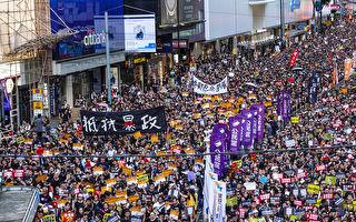 历来最大规模七一大游行 55万人和平拒暴政