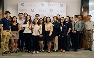 亞洲銀行頒發2019大學獎學金 獲獎學生家長感激