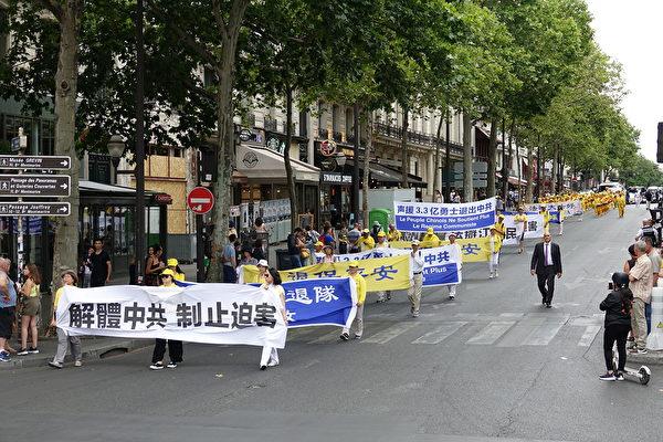 7月20日下午,來自歐洲十幾個國家的部份法輪功學員在法國巴黎舉行「紀念法輪功學員反迫害20周年」大遊行。(葉蕭斌/大紀元)