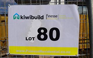 總理表示政府並沒有放棄KiwiBuild計劃