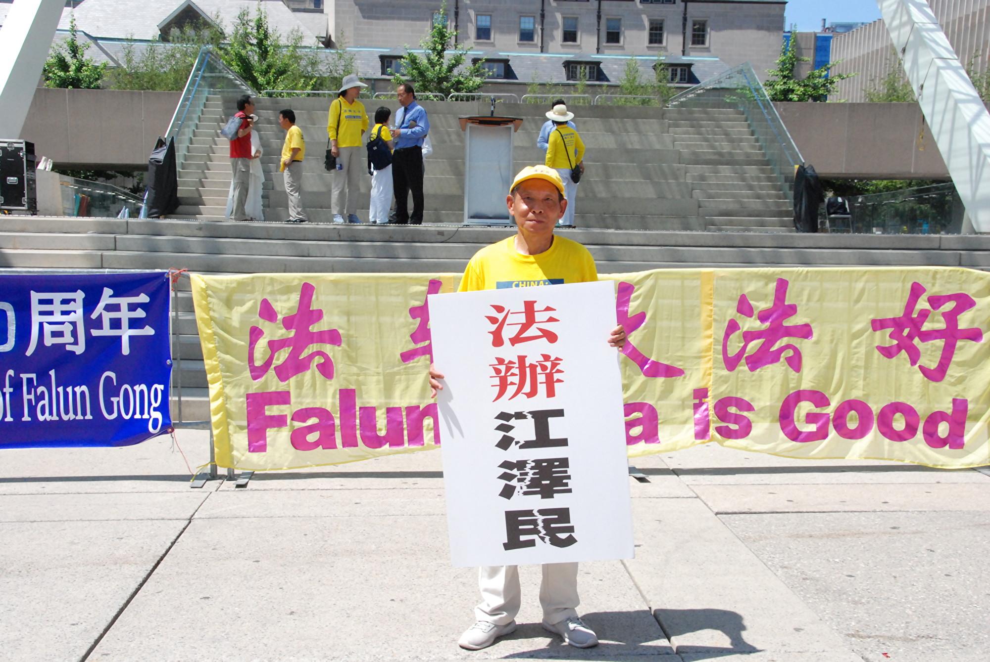 法輪功學員劉海寬呼籲法辦江澤民,停止迫害。(伊鈴/大紀元)