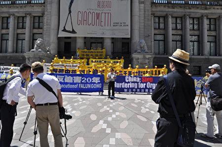 溫哥華法輪功反迫害20年