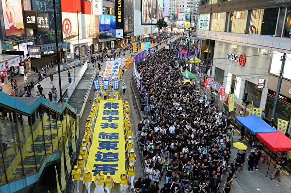 2019年7月1日,數百名香港法輪功學員參與了主權移交以來規模最大的「七一」大遊行。(宋碧龍/大紀元)