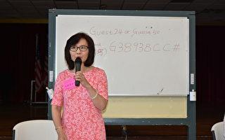 美东南海外华文教师研习会亚特兰大举行