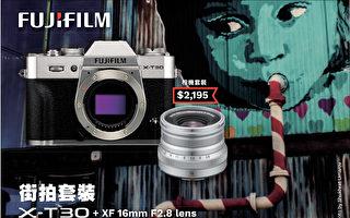 在澳洲買微單?你需要知道這三款富士相機