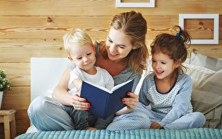 如何讓小孩理解愛 給孩子的五本關於愛的童書