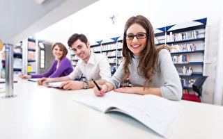 引导高中生思考未来的六个问题