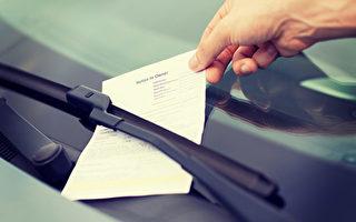 幸遇陌生人交停車費 澳女子躲過罰款感激不已